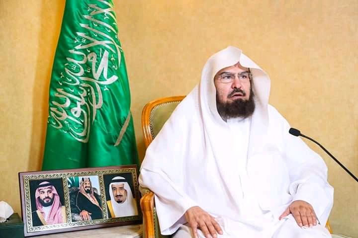 Kasar Saudi ta yanke hukunci kan aikin hajjin bana.